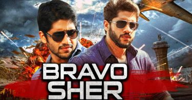Bravo Sher - Latest 2019 Tamil Hindi Bollywood Movie