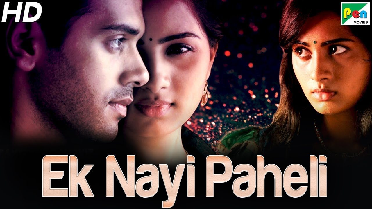 Ek Nayi Paheli (Megha) - 2019 Latest Hindi Dubbed Bollywood Movie
