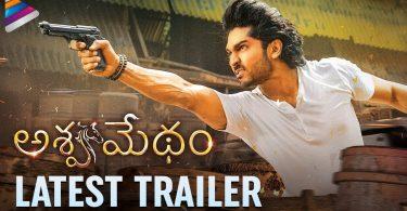 ashwamedham telugu trailer offic