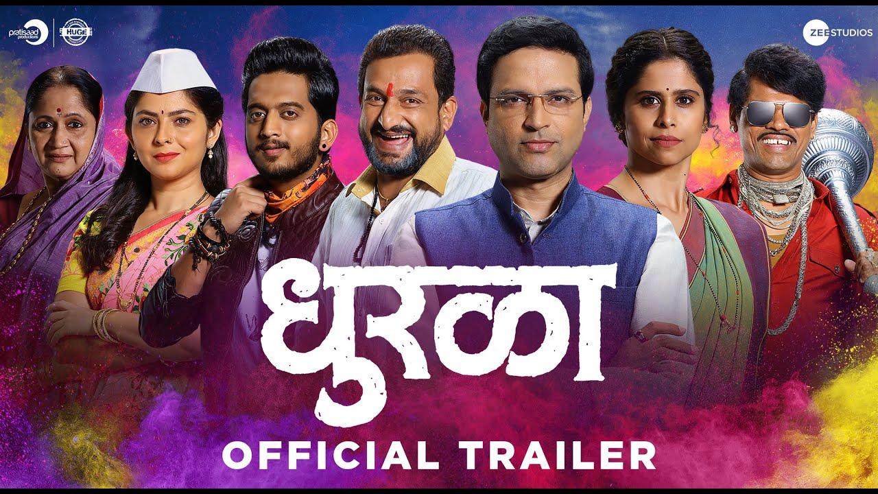 dhurala trailer official movie t
