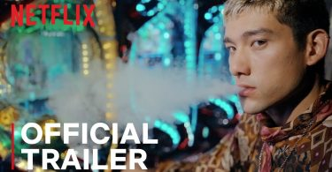giri haji trailer official movie
