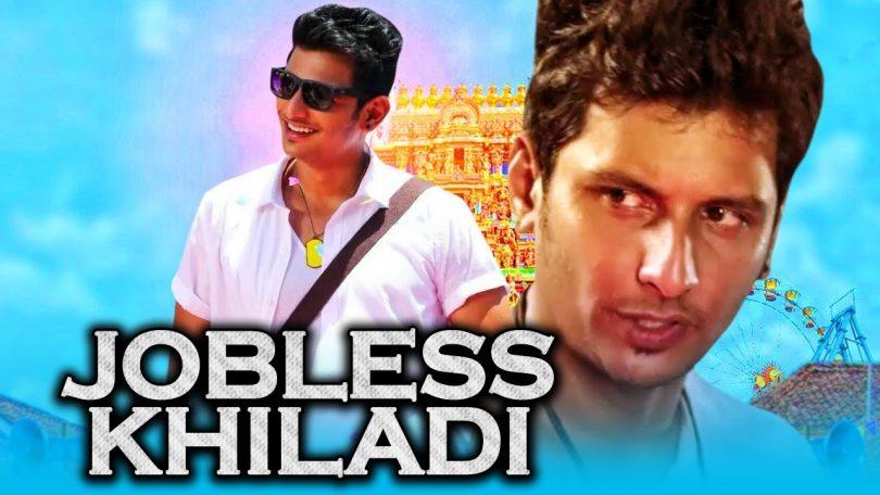 jobless khiladi new released hin