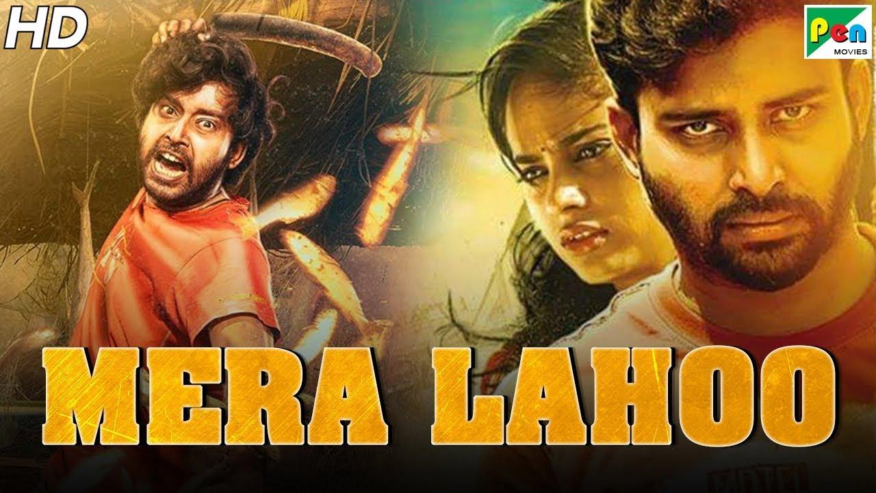 Mera Lahoo (Ulkuthu) – New Released Hindi Dubbed Full Movie 2019