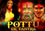 pottu ek tantra pottu new releas