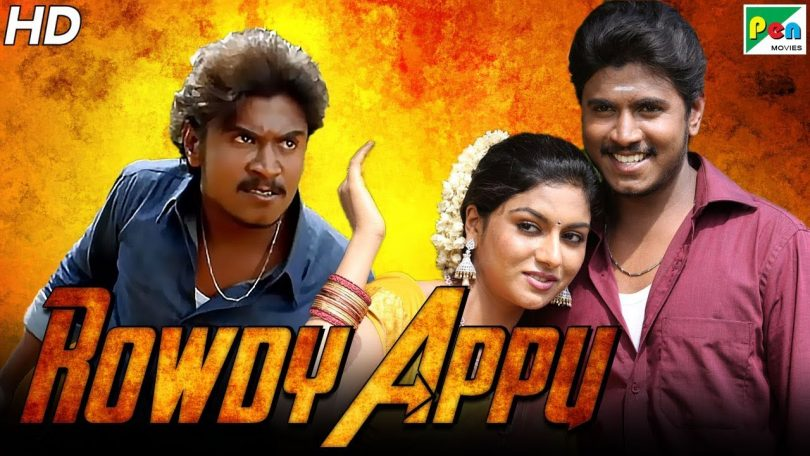rowdy appu new released hindi du
