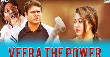 veera the power kathirvel kakka