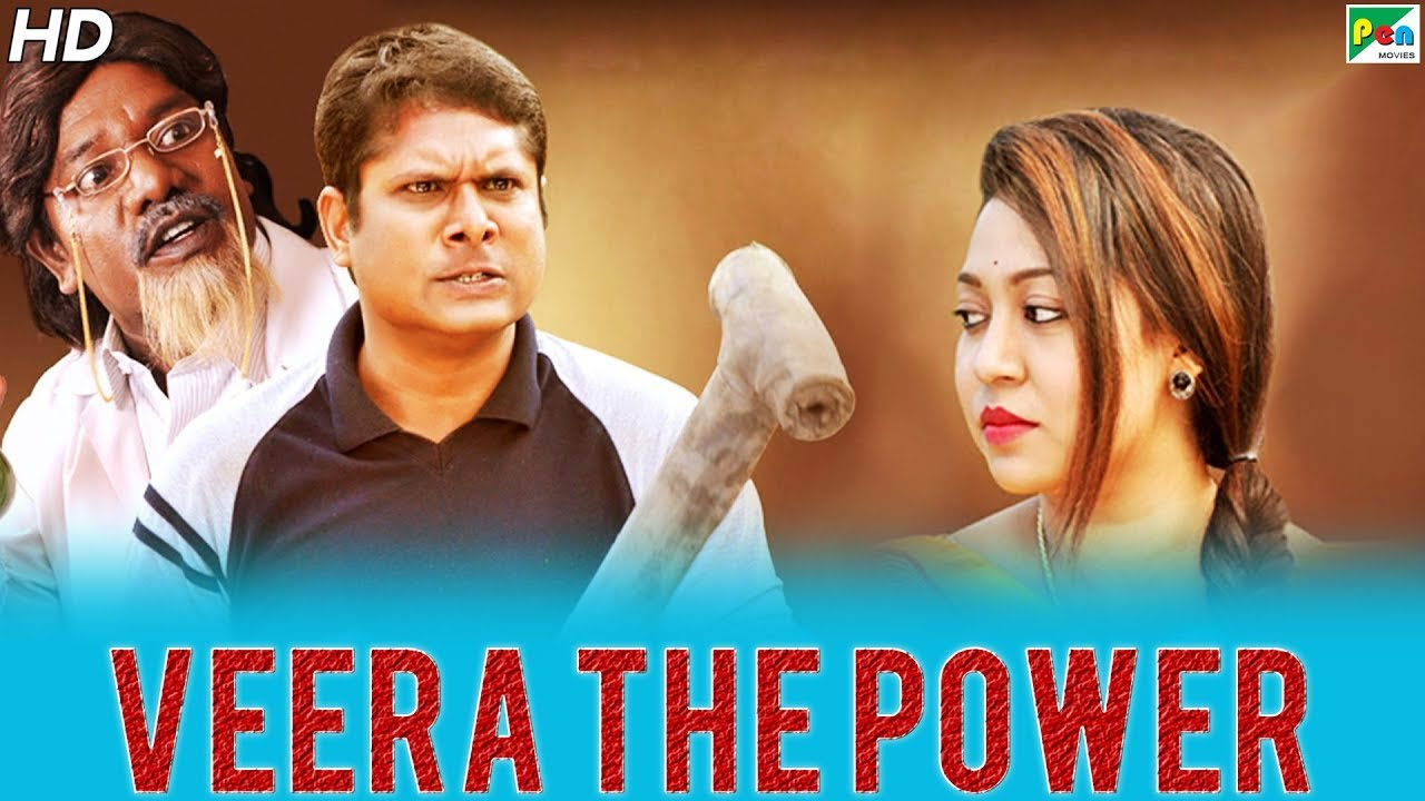 veera the power kathirvel kakka