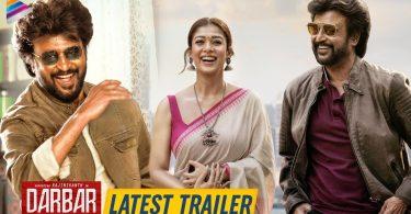 darbar telugu trailer official m