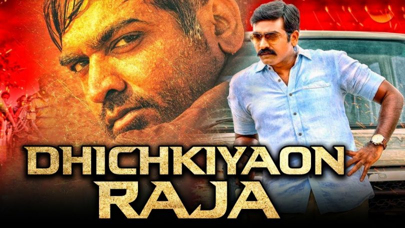 dhichkiyaon raja new released hi