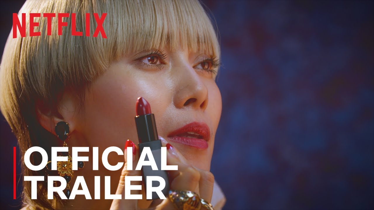 Followers Trailer – Official Movie Teaser [Netflix]