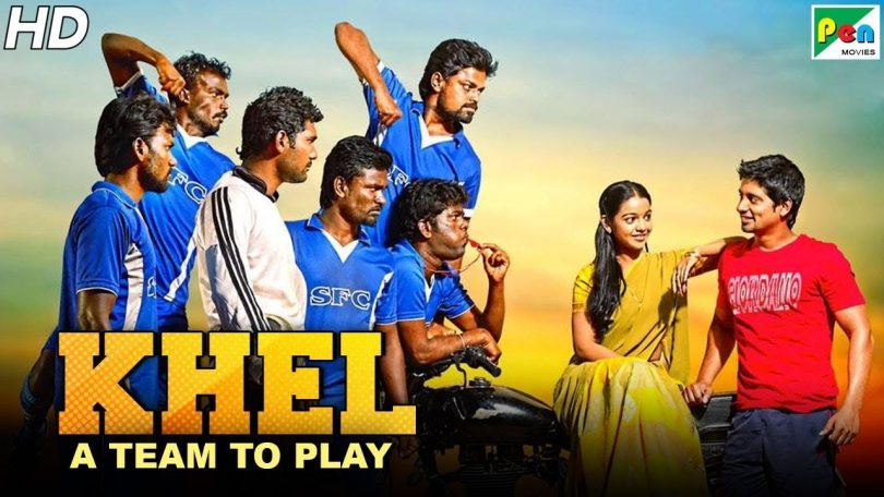 khel a team to play aivarattam n
