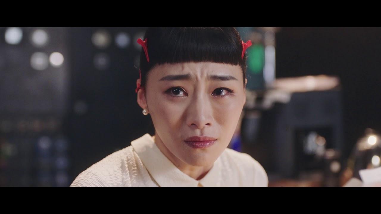 Nina Wu Trailer – Starring Ke-Xi Wu