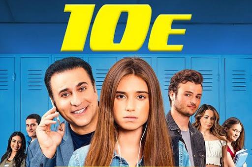 10E Movie 2019
