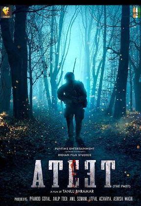 Ateet 2020 movie