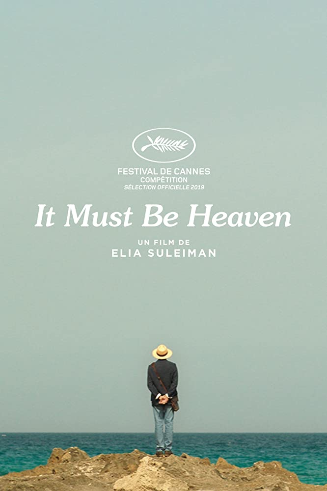 It Must Be Heaven movie