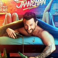 Jawaani Jaaneman 2020 movie