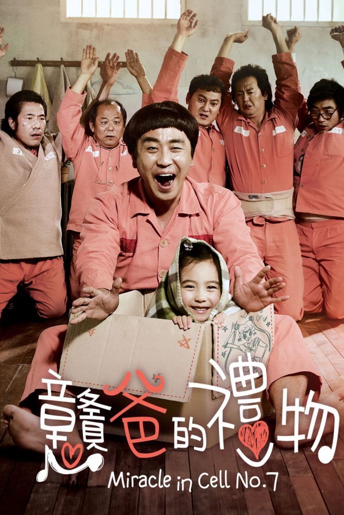 Miracle in Cell No. 7 korean movie