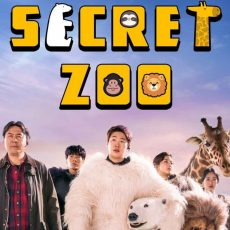 Secret Zoo 2020 korean movie