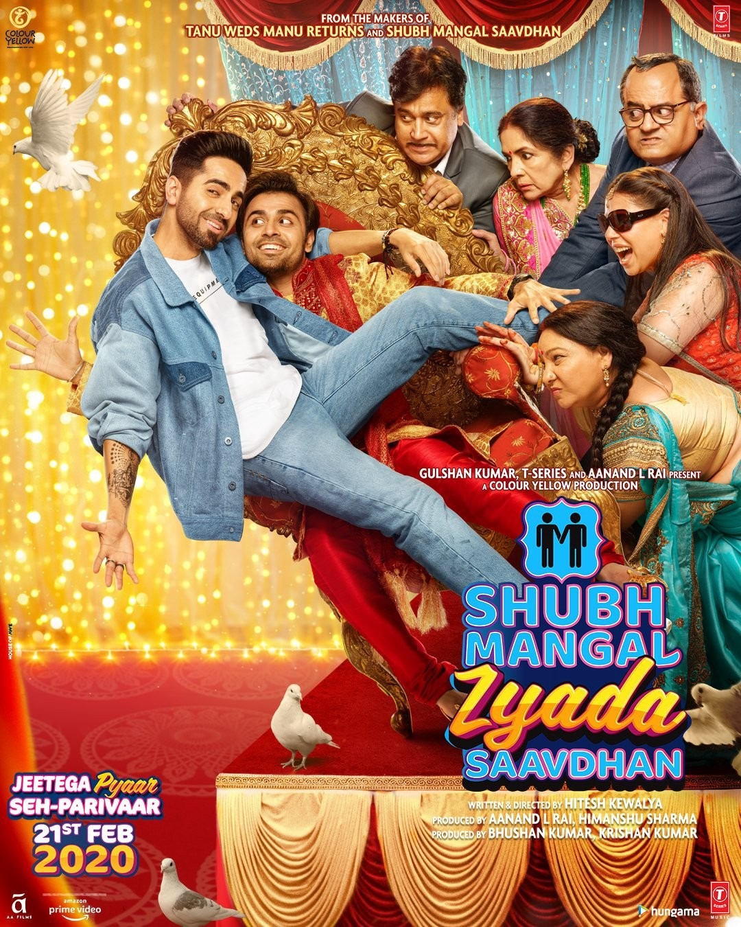 Shubh Mangal Zyada Saavdhan 2020 movie
