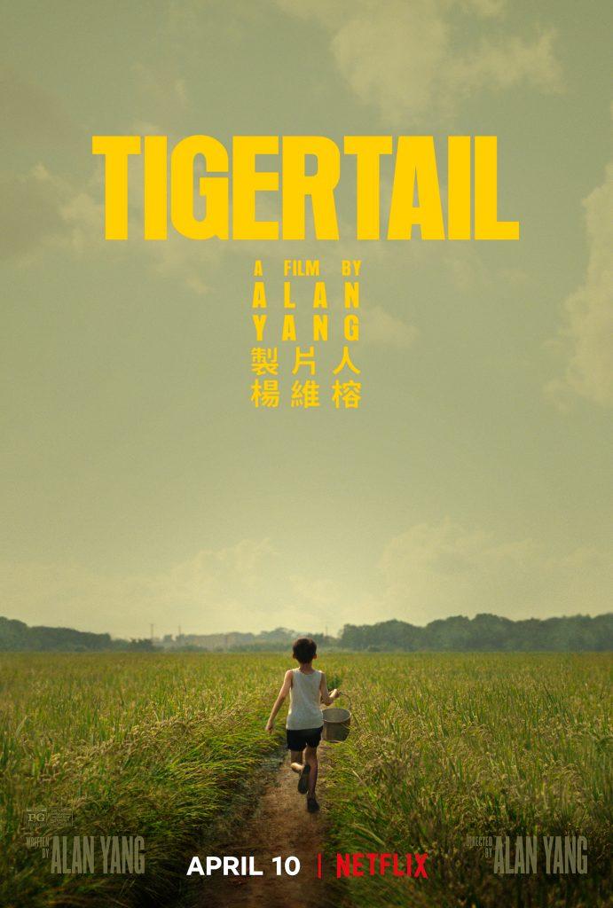 Tigertail Movie 2020