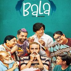 bala download