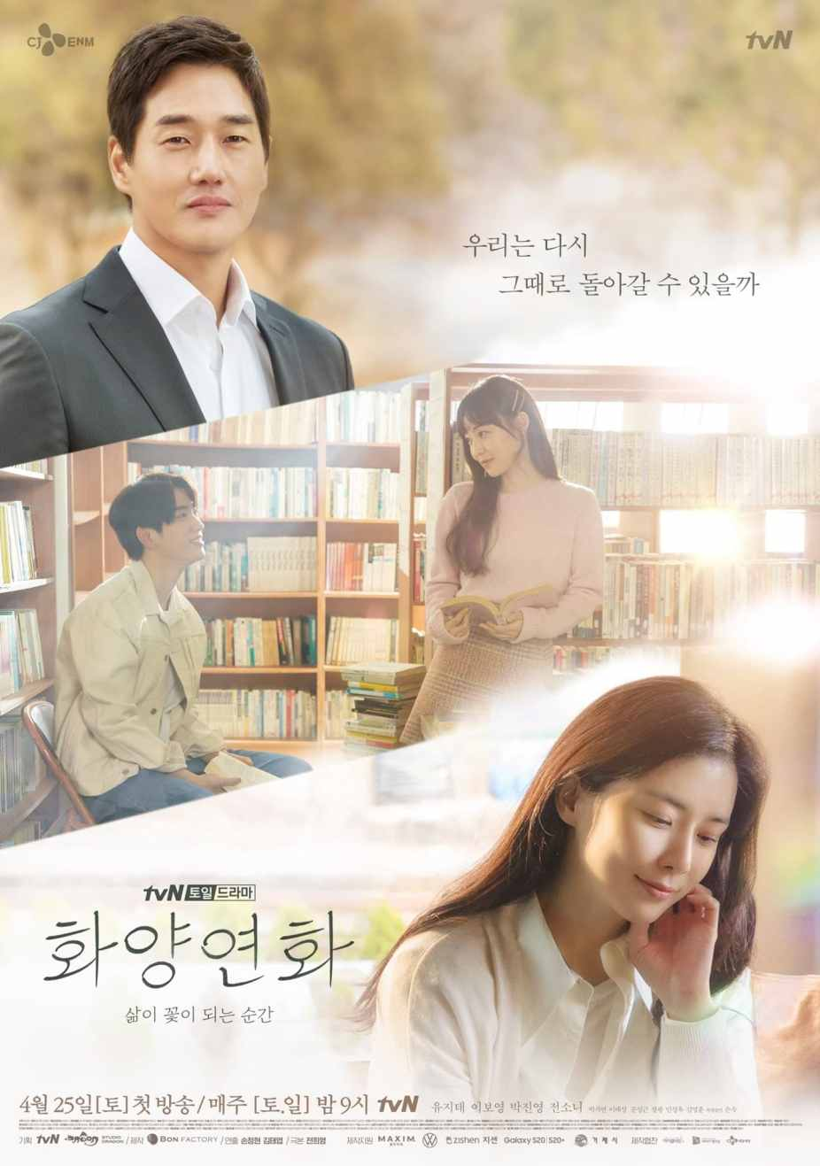 when my love blooms korean drama 2020