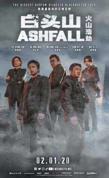 Ashfall 2019