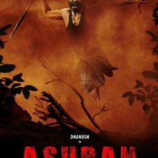 Asuran 2019