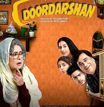 Doordarshan 2020