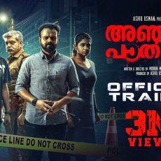 Anjaam Pathiraa Subtitle