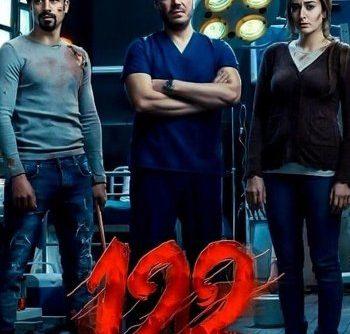 122 2019 movie