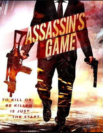Assassins Game 2020