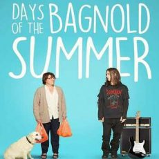 Days of the Bagnold Summer 2019
