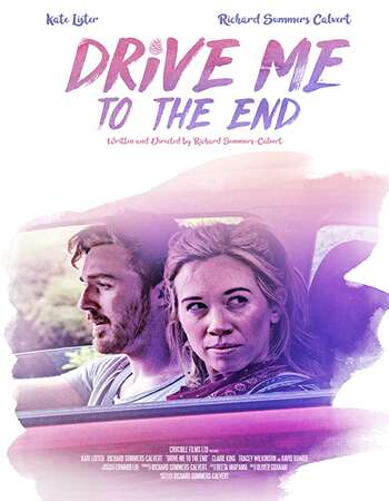 Drive Me to the End 2020