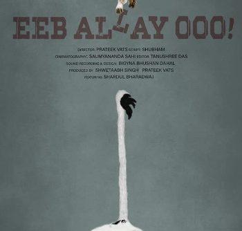 Eeb Allay Ooo 2020