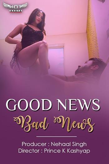Good News Bad News 2020