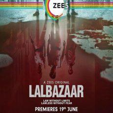 Lalbazaar 2020