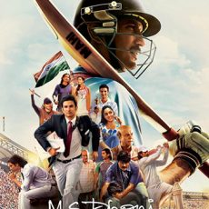 M.S. Dhoni The Untold Story 2016