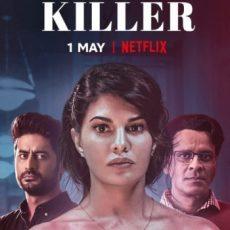 Mrs. Serial Killer 2020 subtitles