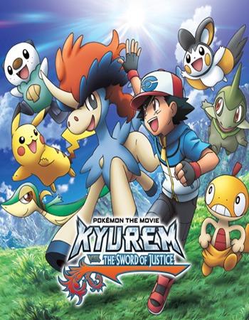 Pokémon the Movie 2012