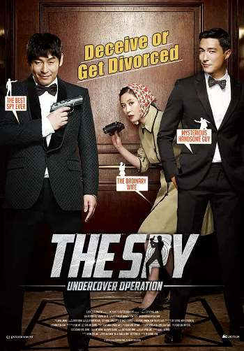 The Spy Undercover Operation 2013