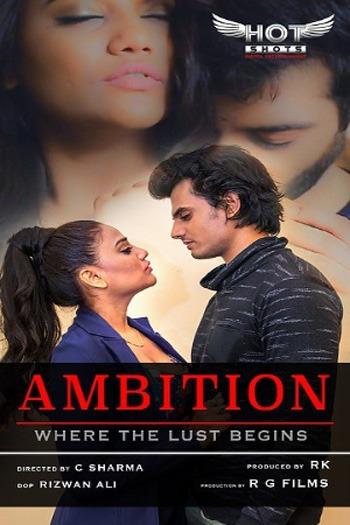 Ambition 2020