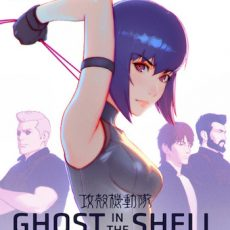 Ghost in the Shell SAC 2045 2020