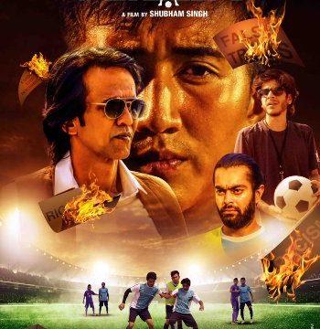 Penalty 2019
