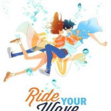 Ride Your Wave 2020 English