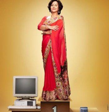 Shakuntala Devi 2020 subtitles