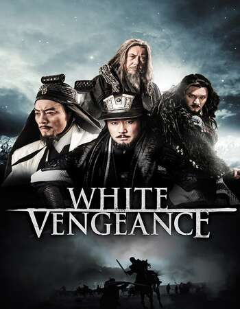 White Vengeance 2011