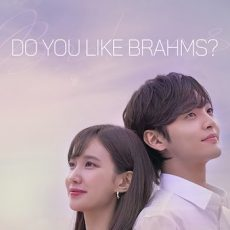 Do You Like Brahms S01
