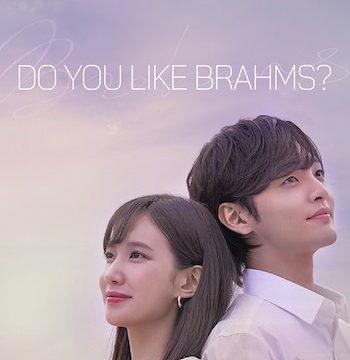 Do You Like Brahms S01