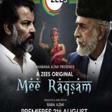 Mee Raqsam 2020 subtitles